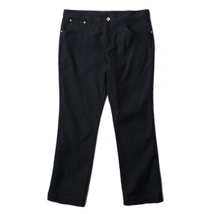 "OOPARTS Straight-Cut Oxford Dyed Jeans ""Black"""